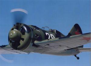 Polikarpov i16. Soviet Air Force. Present day.