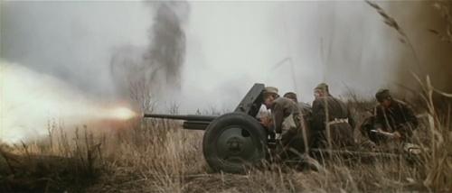 Canon 45 mm RKKA