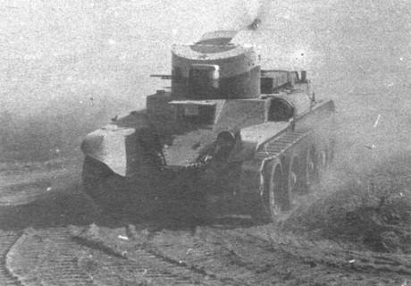 bt-2 en accion