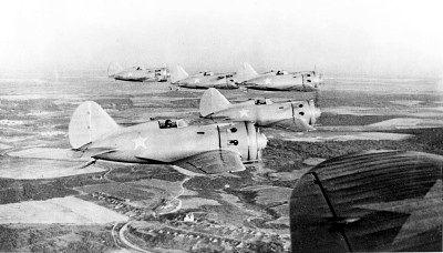 i-16 formation