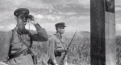 Frontera URSS