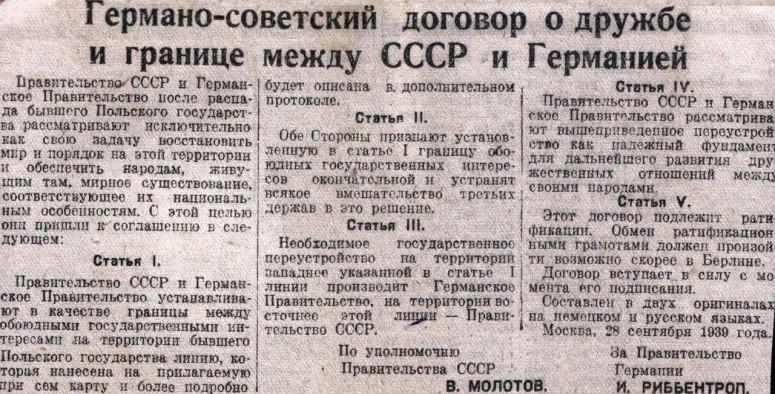 Ribbentrop-Molotov pact
