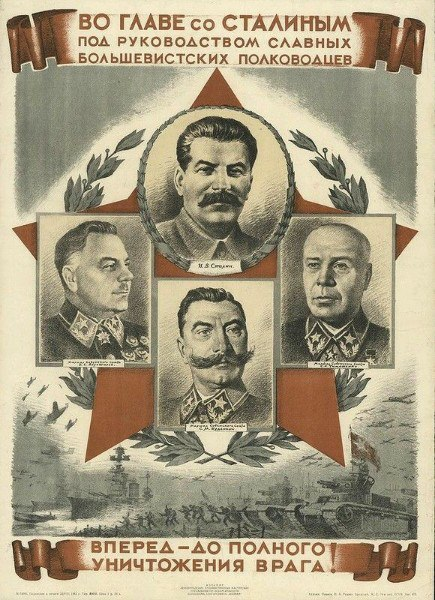 Stalin and his marshalls