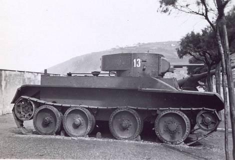bt-5-republicano